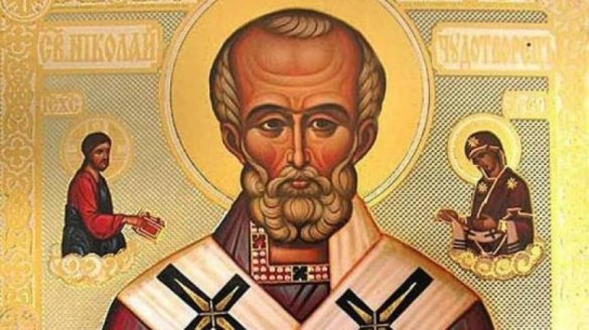 BN TV: Srećna krsna slava Nikoljdan!