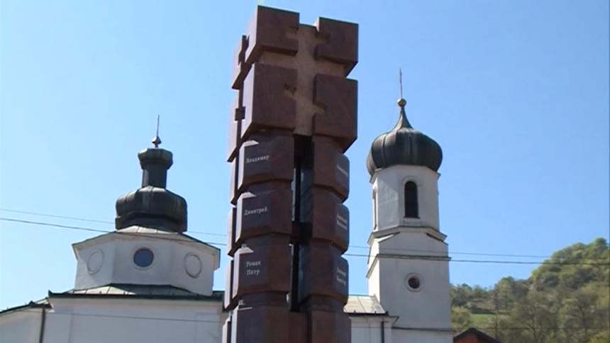 Višegradska brigada ponos VRS