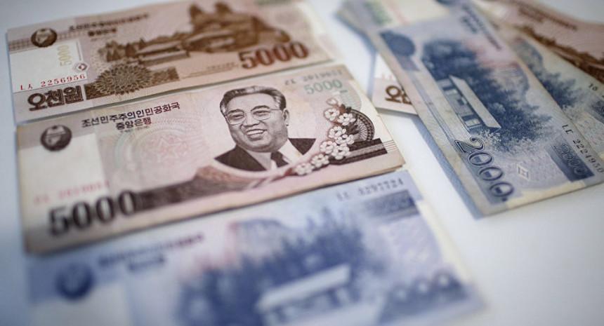Sjeverna Koreja štampa dolare?