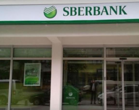 Сарајево: Оружана пљачка банке
