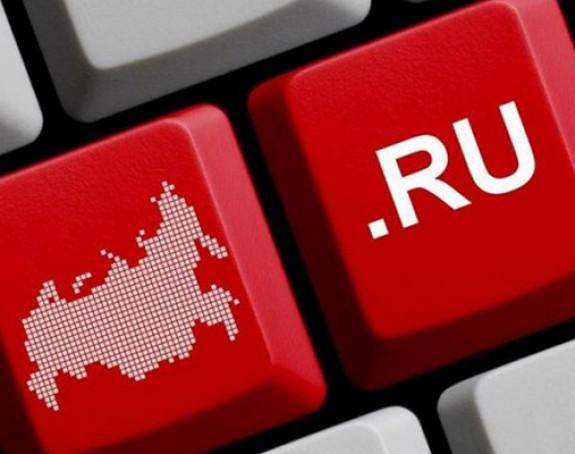 Rusija uspješno testirala svoj internet