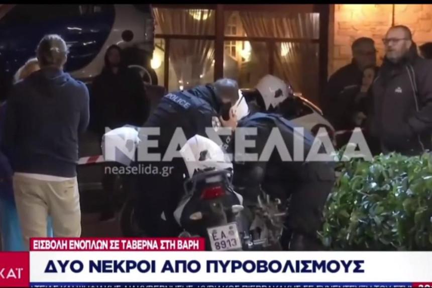 U Atini ubijene vođe crnogorskog škaljarskog klana
