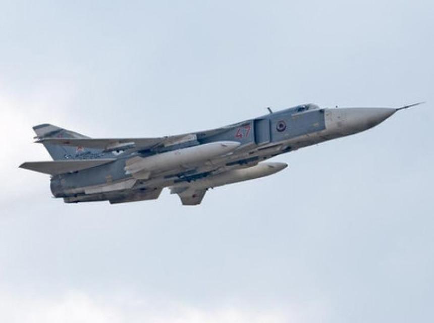 Srušio se avion u Alžiru, poginula dva pilota