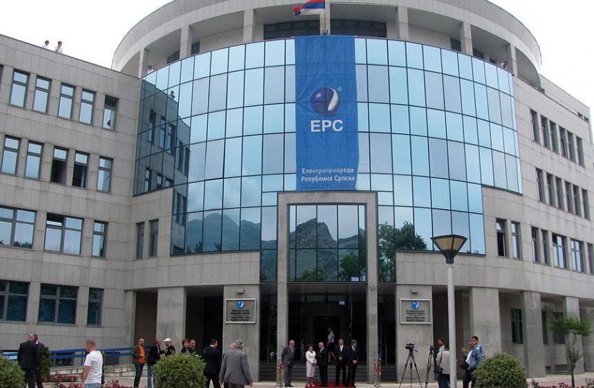 ЕРС незаконито скрива податке о пословању