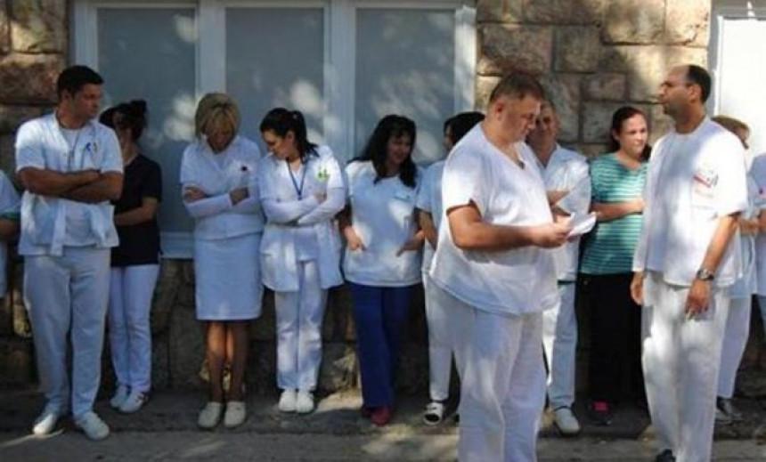 Vlada popravlja sopstvene greške u zdravstvu