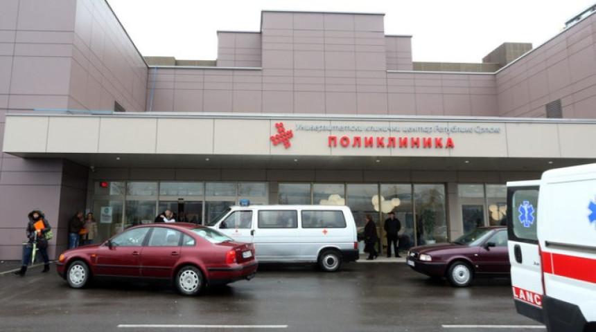 Virus korona potvrđen kod treće osobe u  Srpskoj