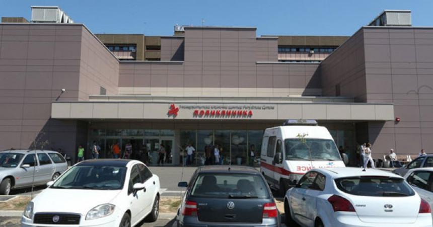 Radujković: Nismo pobjegli iz Klinike za infektivne bolesti