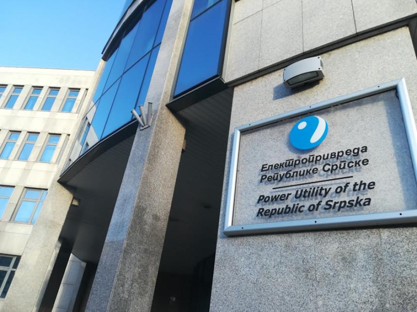 Sindikat ERS: Uprava ne smije smanjiti plate radnicima
