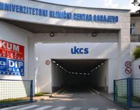 Uzorci 32 testirane osobe u Sarajevu negativni na virus