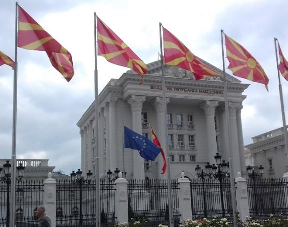 Uručena protestna nota zbog markice sa kartom NDH