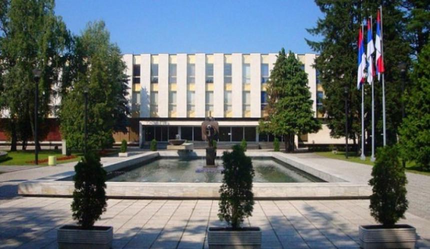 Podržan Prijedlog rebalansa budžeta Srpske za 2020.