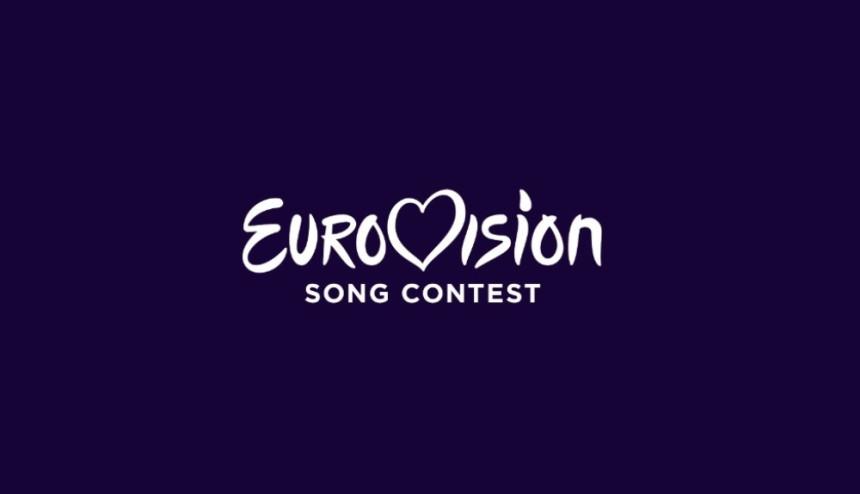 Objavljen novi datum Evrovizije 2021!