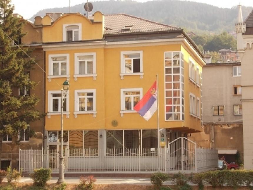 Ambasador Srbije u BiH pozvan na hitan sastanak