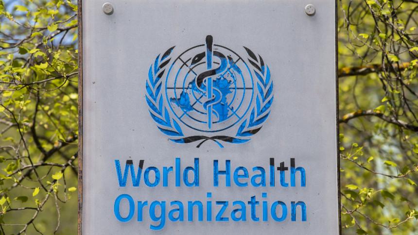 SAD se povukle iz Svjetske zdravstvene organizacije