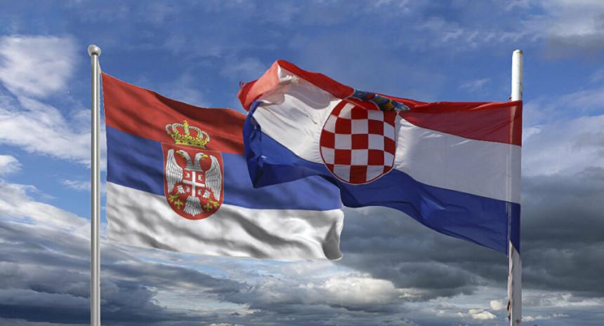 Srpska zastava i hrvatska pjesma na proslavi titule