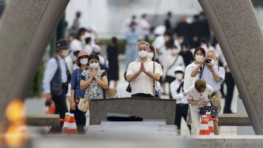 Svijet nije isti: Hirošima 75 godina kasnije...