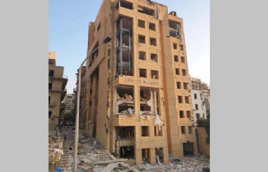 Pojavio se snimak razorne eksplozije u Bejrutu (VIDEO)