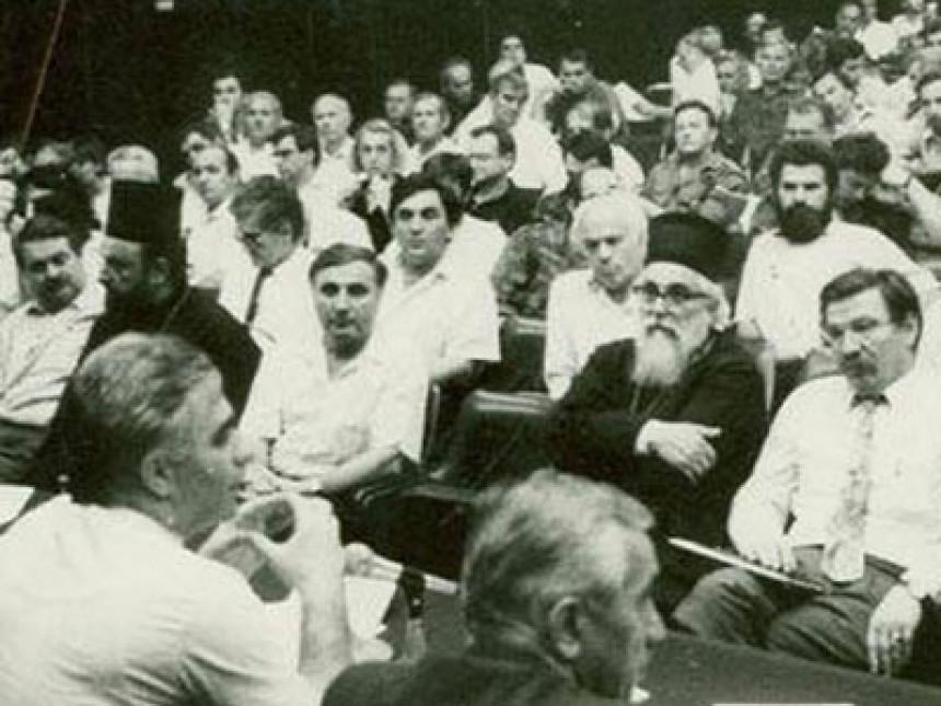 Skupština srpskog naroda - temelj srpske državnosti