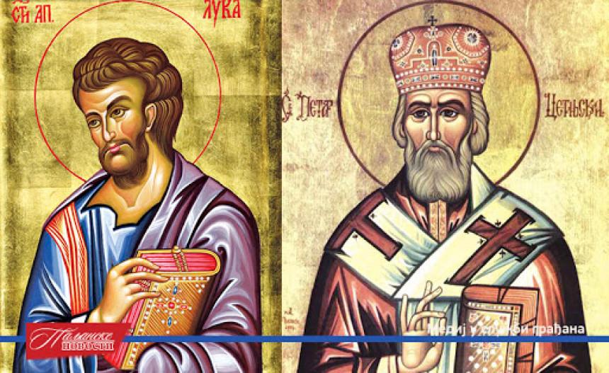 SPC slavi Svetog Luku i Svetog Petra Cetinjskog