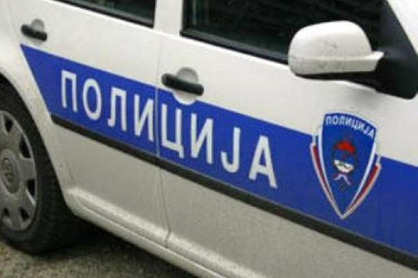 Полиција увучена у прљаве работе између СНСД и УС