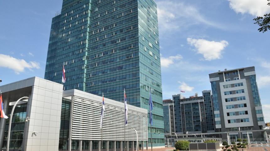 Српска за набавку ПЦР тестова даје 3,7 милиона КМ