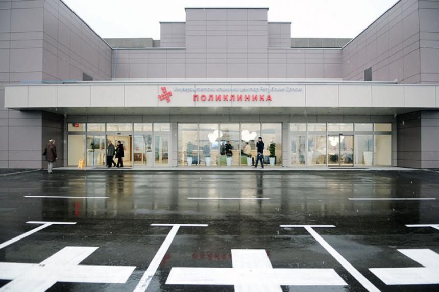 U UKC-u Srpske 455 pacijenta koji imaju koronu