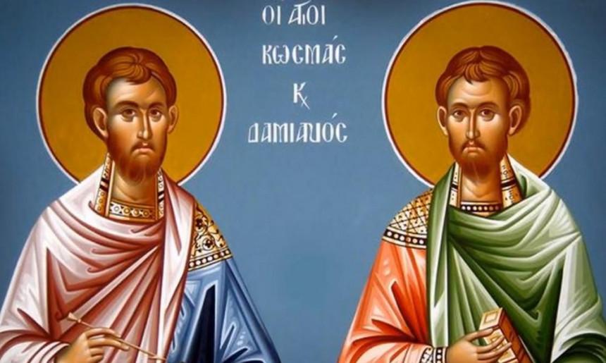 Danas Sveti Vrači: Ovo su su narodna vjerovanja