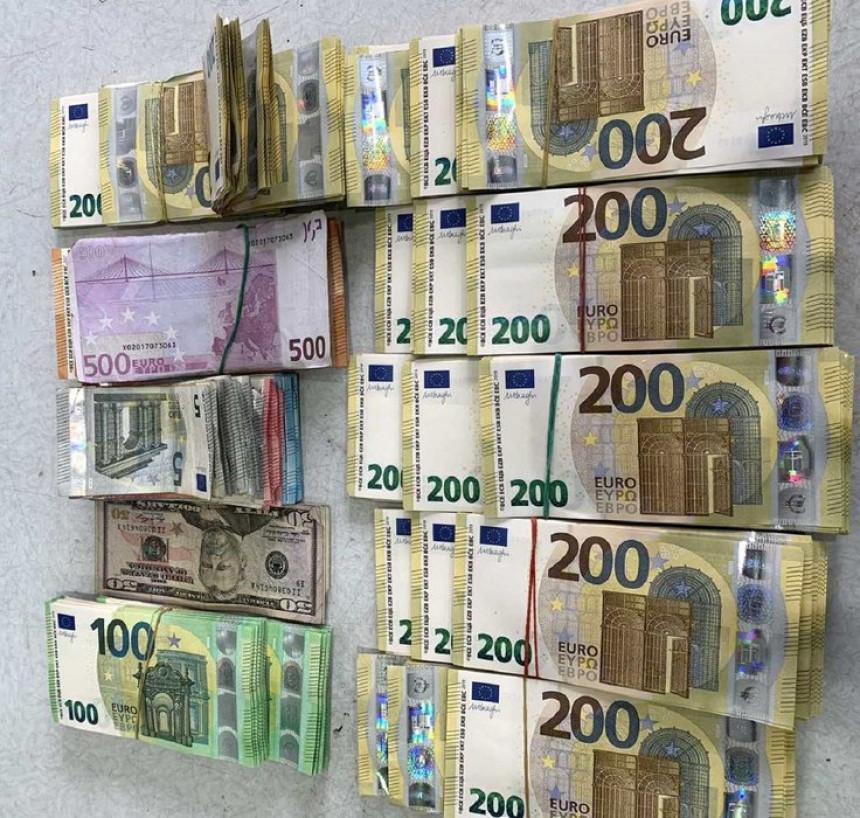 Цариници Србије открили 210.650 евра и 300 грама злата