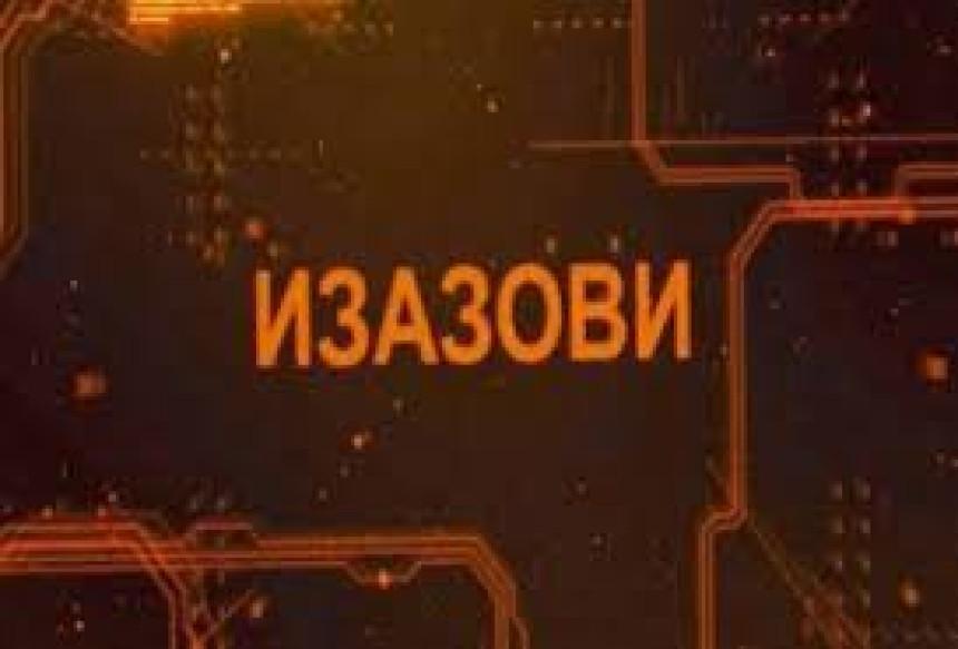 """Емисија """"Изазови"""" вечерас у програму БН ТВ"""