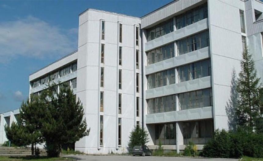 Ustavni sud Srpske: Neustavan Pravilnik o izboru dekana