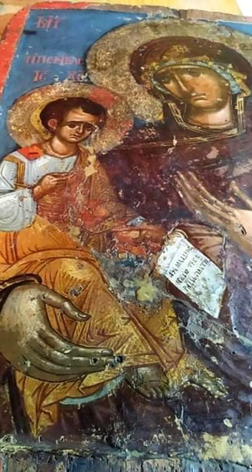 Čajnička čudotvorna ikona Bogorodice bez okvira