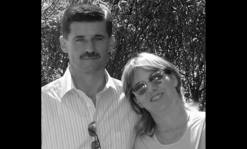 Umrla supruga ranije ubijenog Branislava Garića