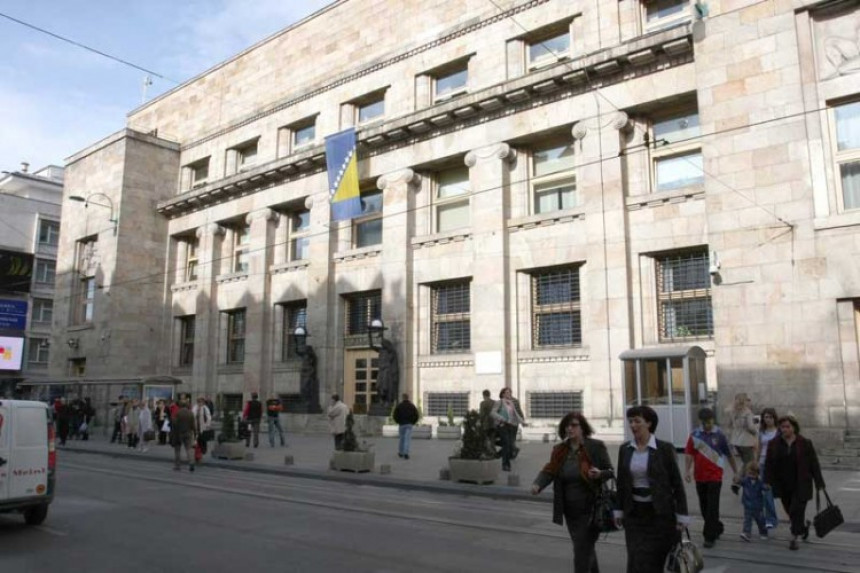 Централна банка: Успоставити регистар физичких лица
