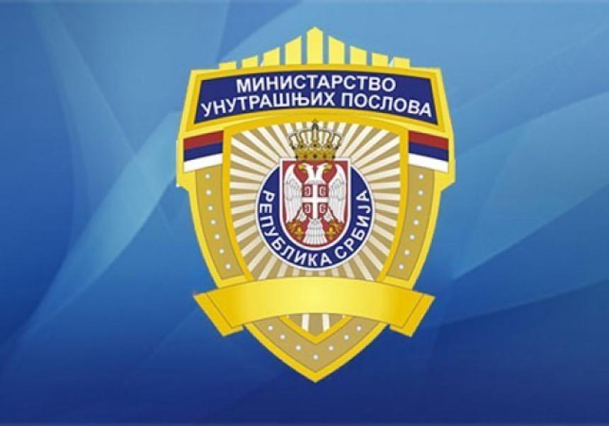 МУП Србије: Постоје докази, Вучић је прислушкиван