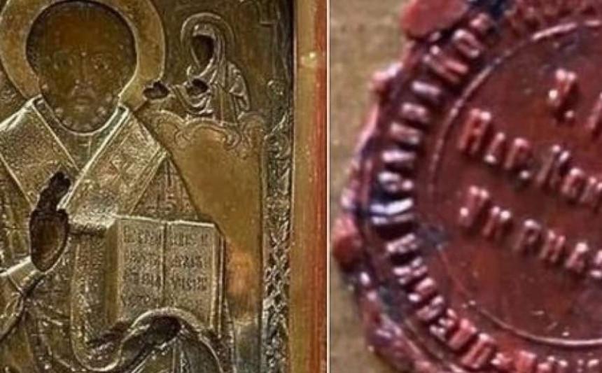 Ambasador Ukrajine traži da se izuzme ikona od Dodika
