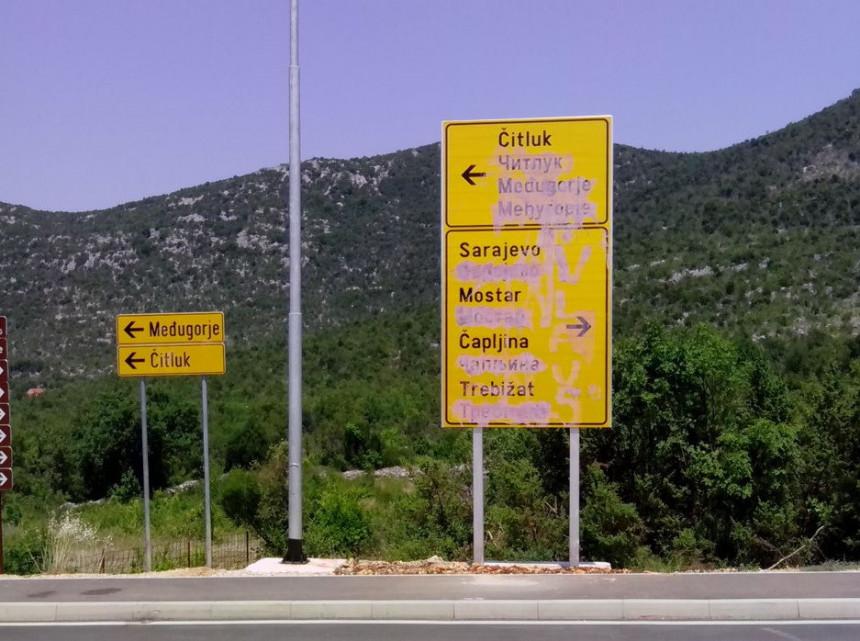 Od Neuma, Mostara sve do Širokog i Posušja bez ćirilice