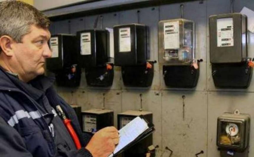 Нова правила на тржишту електричне енергије у Српској