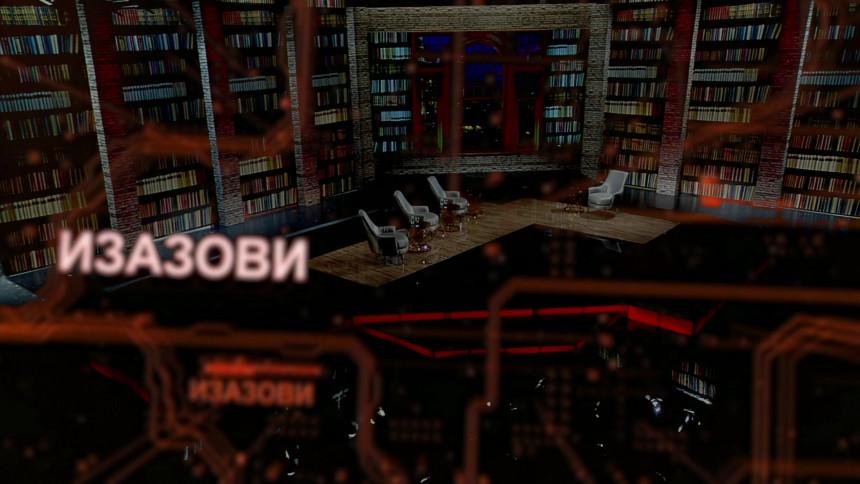 """Emisija """"Izazovi"""" večeras u programu BN TV"""