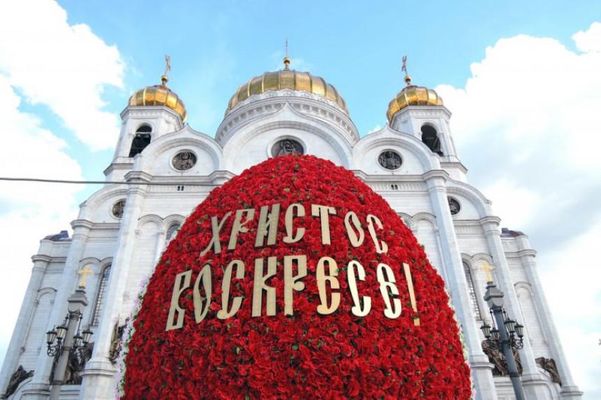 Milioni hrišćana širom svijeta slave Vaskrs