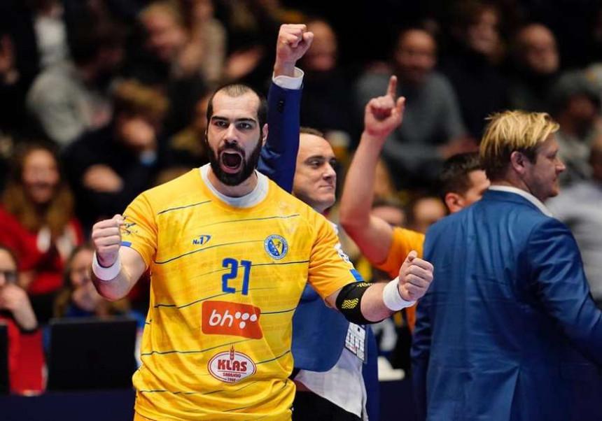 Репрезентација БиХ пласирала се на ЕУ првенство