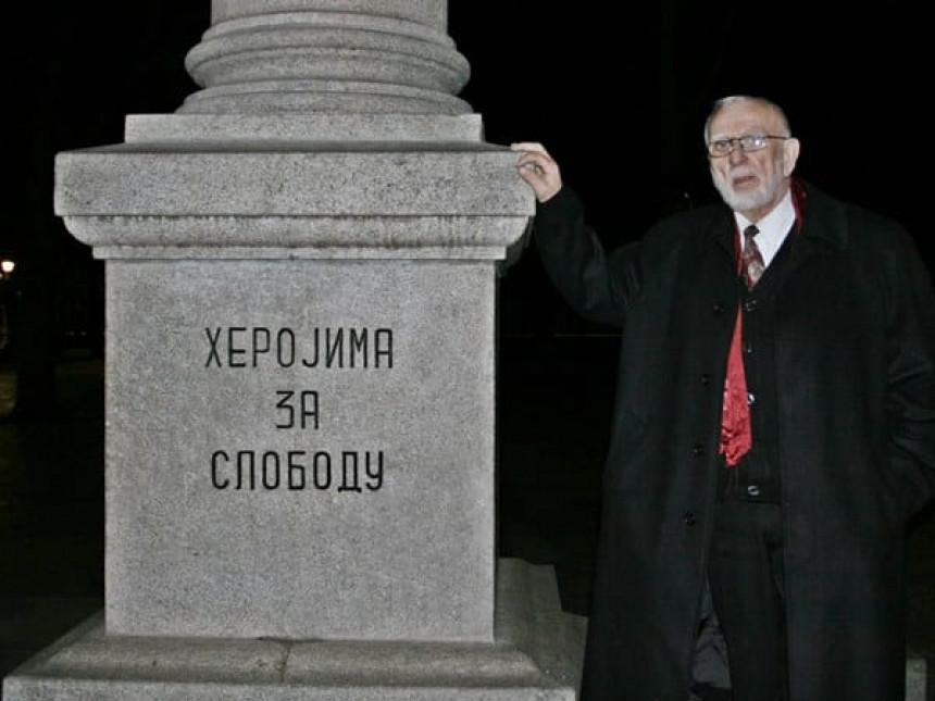 Preminuo istoričar Jovan I. Deretić