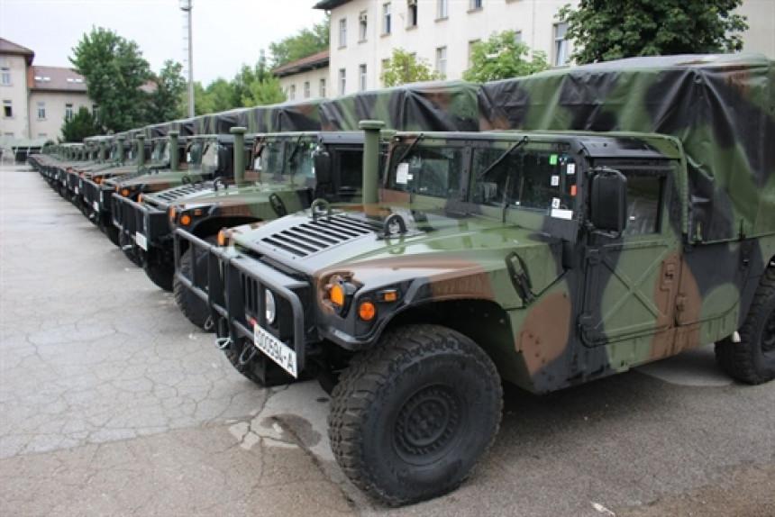 Ovo su Amerikanci donirali Oružanim snagama BiH