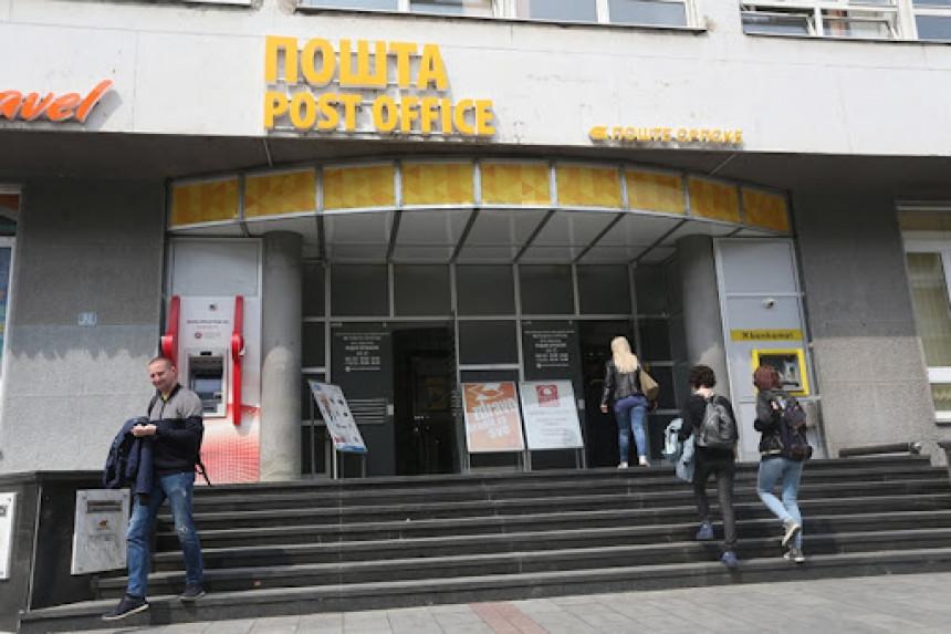 """""""Pošte Srpske"""" ne odustaju od milionskog kredita"""