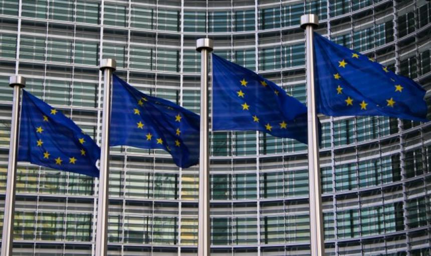 """ЕУ се """"окреће"""": Да ли постоји сумња у САД?"""