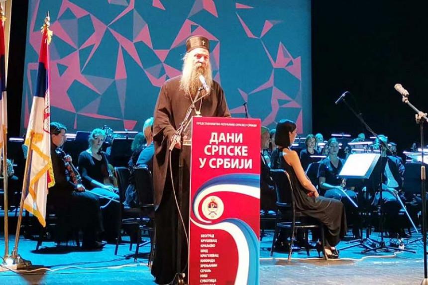 Patrijarh Porfirije: Postojanje Republike Srpske djelo pravde