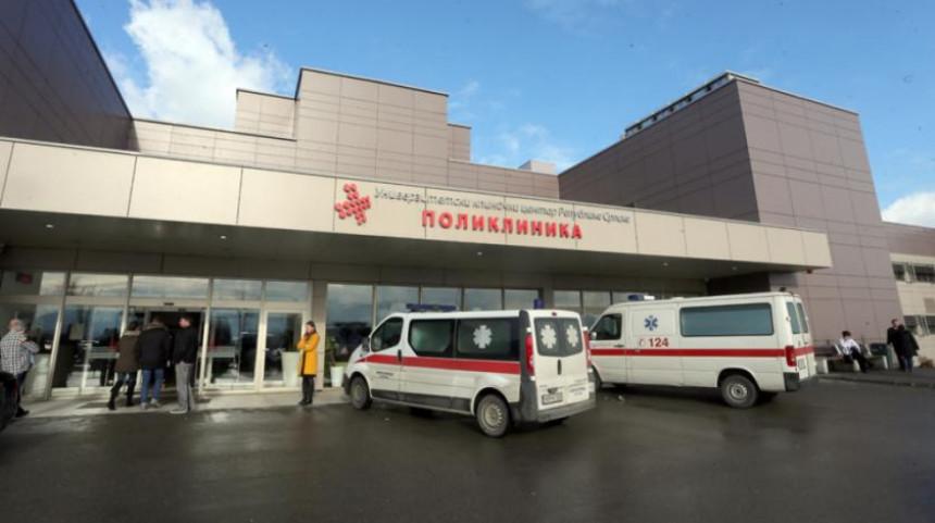 Pacijent skočio sa balkona UKC-a u Banjaluci