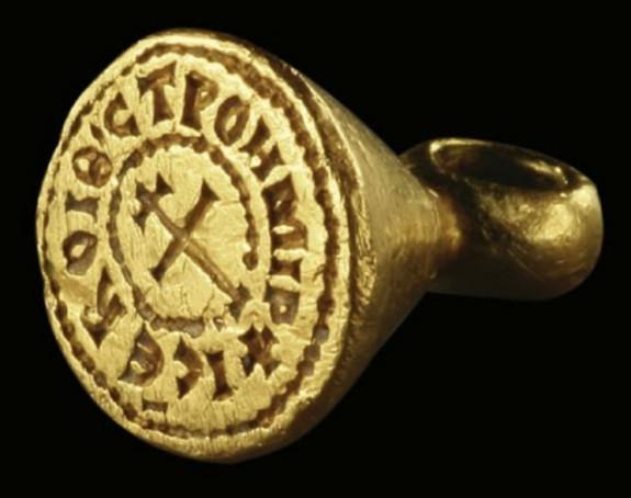 Srbija ima dokaz postojanja iz IX vijeka