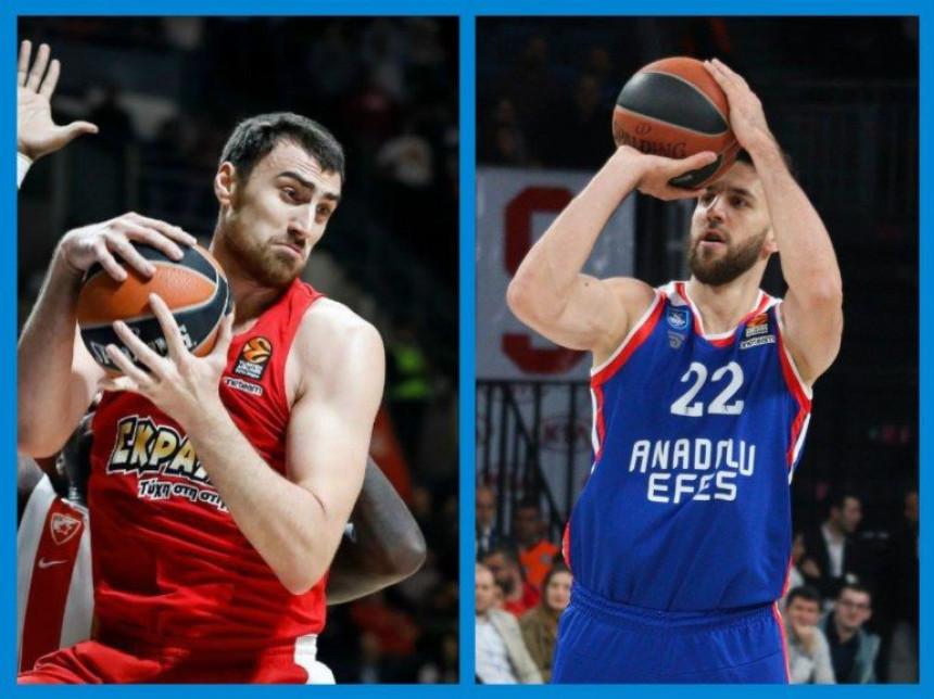 Dobre vijesti za srpsku košarku...
