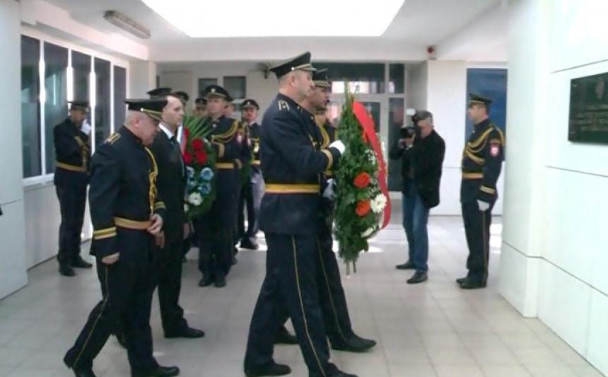Slava Policije Republike Srpske