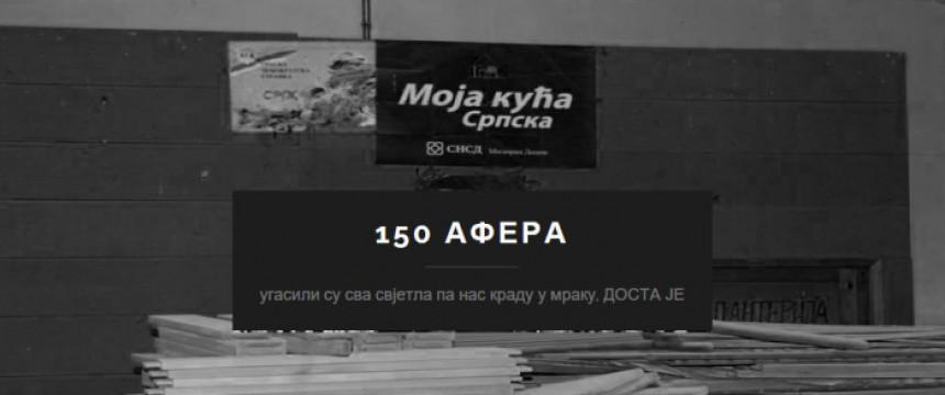 Vlada uništila drvnu industriju u Vlasenici
